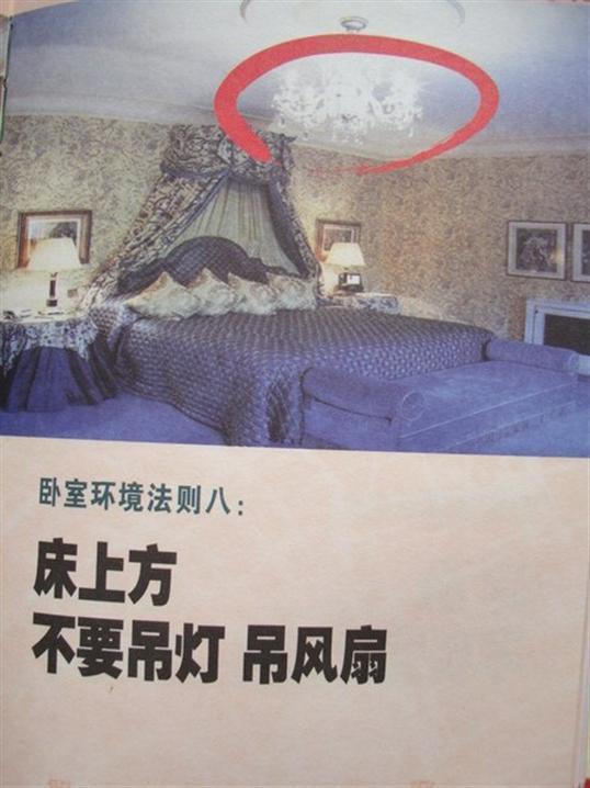 床上方不要吊灯