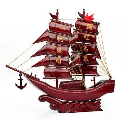 红木风水船