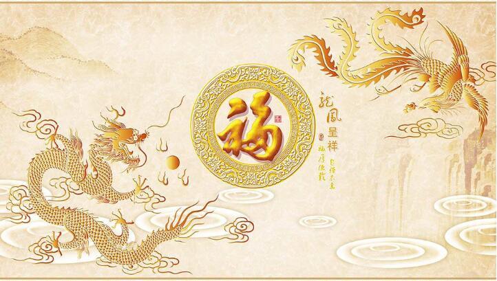 龙凤呈祥图