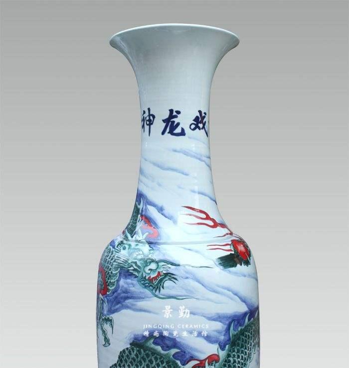 神龙戏水花瓶